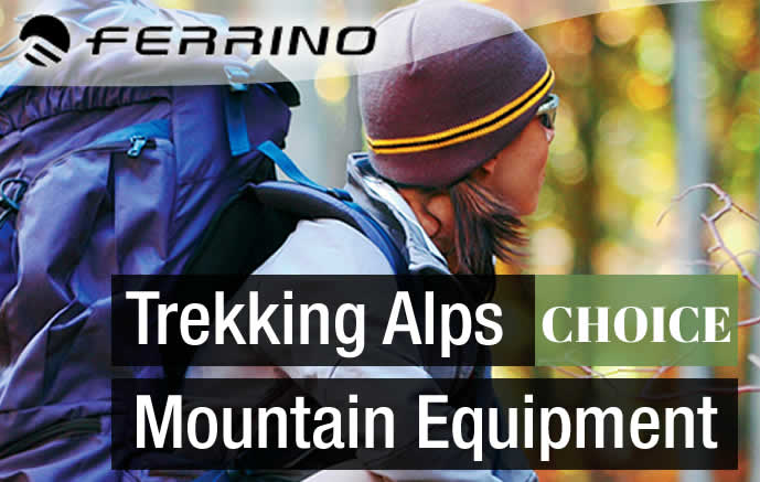 Ferrino Mountain Equipment
